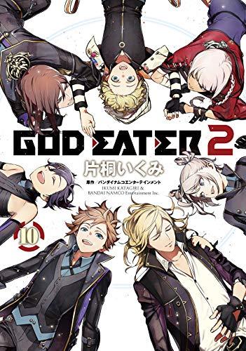 GOD EATER2 漫画