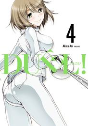 DUEL! 4巻 漫画