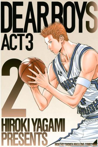 DEAR BOYS ACT 3 漫画