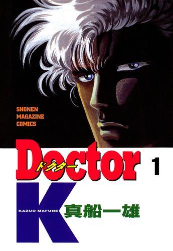 Doctor K 漫画
