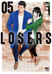 LOSERS 5 冊セット 全巻