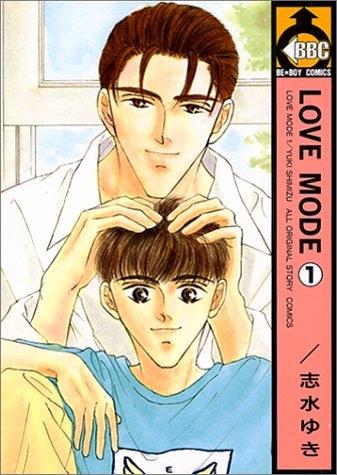 LOVE MODE 漫画