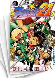 【中古】アイシールド21 (1-37巻 全巻) 漫画