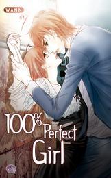 100%PerfectGirl7 漫画