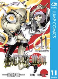 D.Gray-man 11 漫画