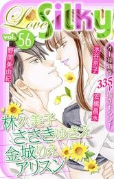 Love Silky Vol.56 漫画