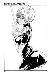 寄性獣医・鈴音【分冊版30】 Parasite.30 ご奉仕人形 漫画