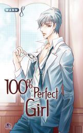 100%PerfectGirl8 漫画