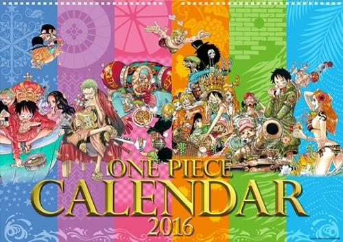 コミックカレンダー2016 ONE PIECE 漫画