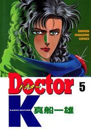 Doctor K(5) 漫画
