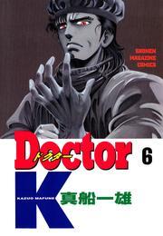 Doctor K(6) 漫画