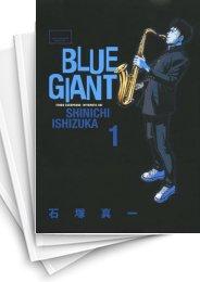 【中古】BLUE GIANT ブルージャイアント (1-10巻 全巻)