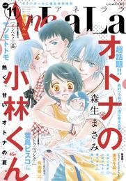 AneLaLa Vol.11 漫画