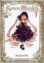 Rozen Maiden ローゼンメイデン [新装版] (1-7巻 全巻) 漫画