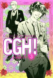 CGH! 〈Cactus,Go to Heaven!〉 (3)