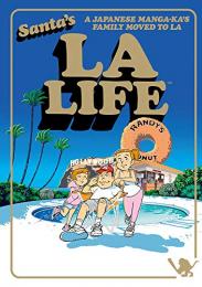 LA LIFE (1巻 全巻)