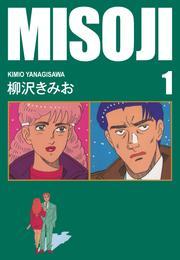 MISOJI(1) 漫画