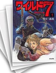 【中古】ワイルド7 [文庫版] (1-27巻) 漫画
