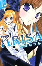 ARISA(7)