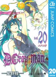 D.Gray-man 20 漫画