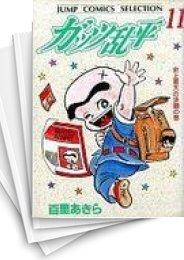 【中古】ガッツ乱平 (1-11巻) 漫画