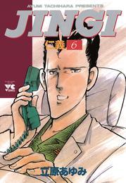 JINGI(仁義) 6 漫画