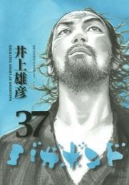 バガボンド(1-37巻 最新刊)