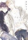 Powder Snow Melancholy 2 冊セット最新刊まで 漫画