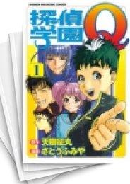 【中古】探偵学園Q (1-22巻) 漫画