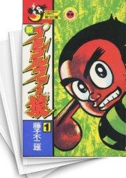 【中古】新プロゴルファー猿 (1-11巻) 漫画