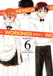 WORKING!! 6巻 漫画