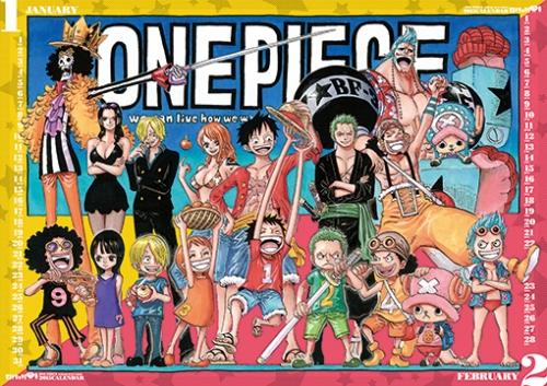 『ONE PIECE 壁掛け型』コミックカレンダー2015(集英社コミックカレンダー2015) 漫画