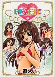 PEACH!ピーチ! [文庫版] (1-6巻 全巻) 漫画