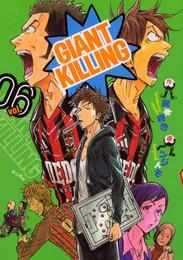 GIANT KILLING(6) 漫画