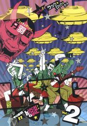 とべっ!! LUCK★ROCK★GIRL Vol.2 漫画