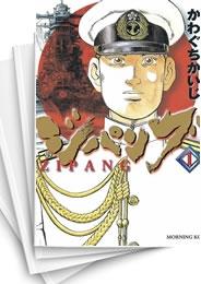 【中古】ジパング (1-43巻 全巻) 漫画