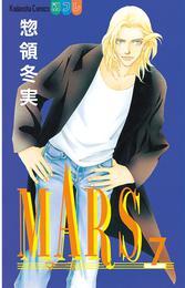 MARS(7) 漫画