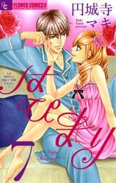 はぴまり~Happy Marriage!?~(7) 漫画
