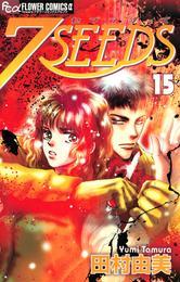 7SEEDS(15) 漫画