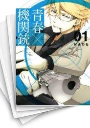 【中古】青春×機関銃 (1-13巻) 漫画