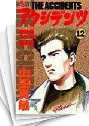 【中古】アクシデンツ 事故調クジラの事件簿 (1-12巻) 漫画