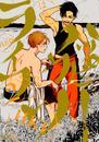 ハッピークソライフ 【電子限定特典付き】 2 冊セット 最新刊まで 漫画