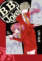 B.B.Joker (1-6巻 全巻) 漫画
