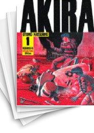 【中古】AKIRA [ワイド版] (1-6巻) 漫画