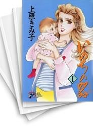 【中古】いのちの器 [B6版] (1-75巻) 漫画
