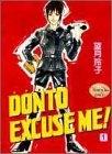 DONTO EXCUSE ME! 漫画