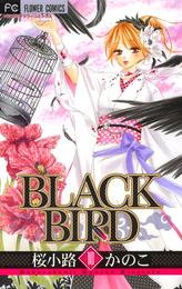 BLACK BIRD(10) 漫画