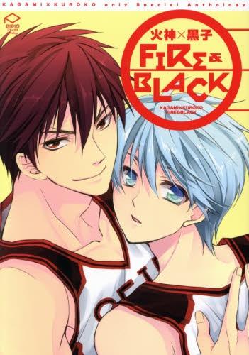 FIRE & BLACK 火神×黒子 火神×黒子onlyスペシャルアンソロジー 漫画