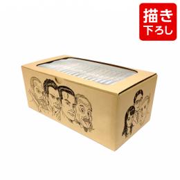 ドラゴン桜 (1-21巻 全巻) 三田紀房先生描き下ろし全巻収納BOX付