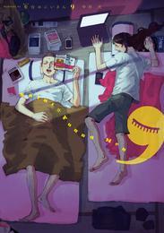 聖☆おにいさん(9) 漫画